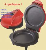 Чудо-печь Великие реки Мастерица-1К (4 сменных пластины, таймер, регулятор мощности)